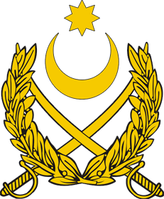 File:Coat_of_arms_of_the_Azerbaijani_Armed_Forces.png