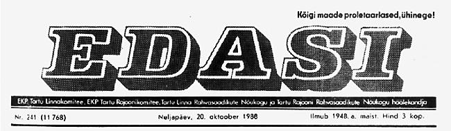 File:Edasi_päismik.png
