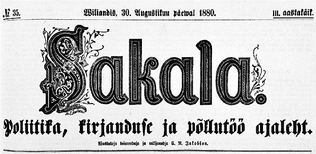 File:Sakala_päismik.jpg